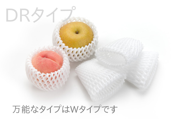 桃用 フルーツキャップ